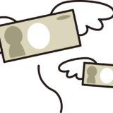 ローンの支払いは延期できる?ディズニーボーナス7割カットの衝撃