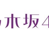 株主優待で乃木坂46「真夏の全国ツアー2021 FINAL!」決定